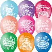 C Днем Рождения, Ассорти Зайки, мишки, тортики
