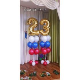 """Гелиевая композиция из шаров """"23"""""""