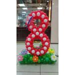 """Цифра """"8"""" на полянке с цветочками"""