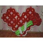 Сердце из шаров с Розами