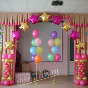 Звездная арка и шаров
