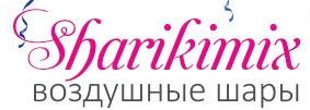 Shrikimix Воздушные шары